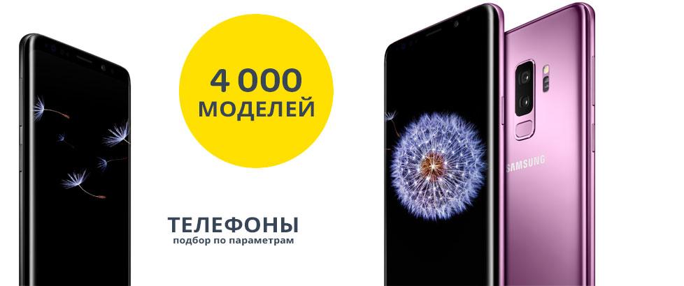 SIDEX.RU - Новокуйбышевск - Сеть магазинов Электроники. 420 ...